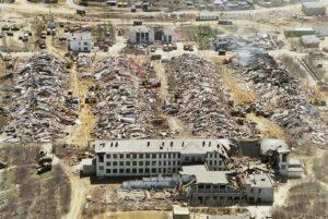землетрясение в Нефтегорске 1995